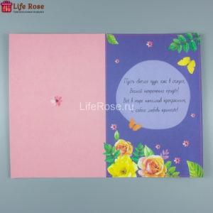 Открытка «8 марта», цветы на льне, глиттер