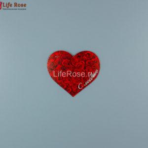 """Мини Открытка-шильдик """"С любовью!"""" красные розы"""